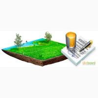 Приватизація землі, земельні питання Приватизація земельних ділянок Полтава