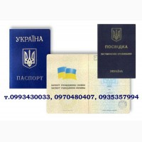 Консультации юриста и практическая помощь в получении прописки в Харькове