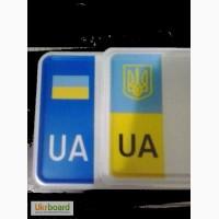 Автономер а с доставкой по Киеву и Украине