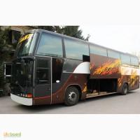 Аренда автобуса для туристических поездок, экскурсий, поездок в Карпаты, Буковель, Драгобрат