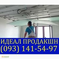 Гипсокартонные работы Одесса