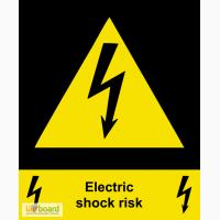 Аварийный срочный вызов все районы Одессы, электрик на дом в течении часа
