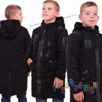 Куртка для мальчика Арсен