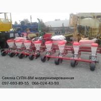 Сеялка пропашная модернизированная СУПН 8М