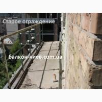 Сварные ограждения для балконов. Киев