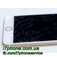 Срочный ремонт iPhone 7 в Киеве - i7phone
