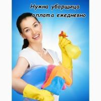 Уборщица в квартиру, смены на выбор