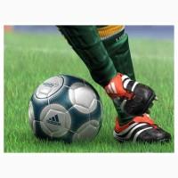 Тренировки по футболу для взрослых и детей. Персональный тренер