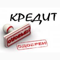 Экспресс кредит под залог недвижимости в г. Киев