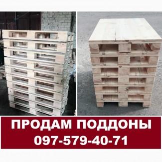Купить Европоддон в Украине, Европоддон цена, поддоны, паллеты, европоддоны, продажа Киев