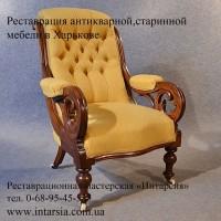 Перетяжка мебели Харьков