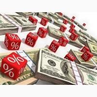 Получить кредит от 1, 5% в месяц под залог недвижимости Киев