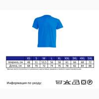 Трикотажная рубашка, футболка темно-голубая короткий рукав