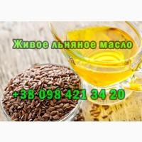 Продам живое льняное масло