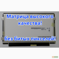 Матрица ASUS EEE PC 1008, 1018