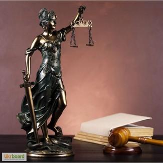 Адвокат, взыскание материального ущерба