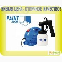 Универсальный пульверизатор Пейнт Зум, Paint Zoom