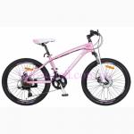 Женский велосипед Crosser Summer 26 2 цвета