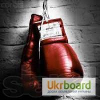 Бокс-индивидуальные тренировки