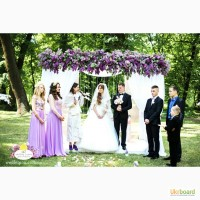 Выездная церемония брака, арка на свадьбу
