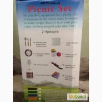 Продам.Набор для пикника на 2-4 персоны ( пикник Сет 802) Picnic Set YX-802