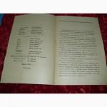 Набор открыток -актёры