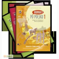 Польский язык Троещина