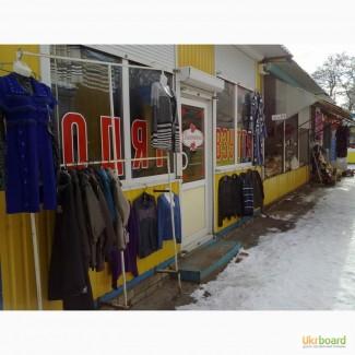 Продам работающий торговый павильон пгт. Золочев Харьковской области