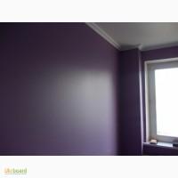 Покраска стен, потолков