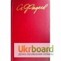 Александр Фадеев. Собрание сочинений (комплект из 4 книг)