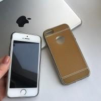 Чехол под кожу с ободком на iPhone 5/5S