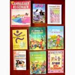 Книги для дітей - Навчальні, розвиваючі 1. Головоломки, логіка, ігри (Головоломки, игры)