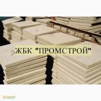 Продам железобетонную Тротуарную плиту(плитку)