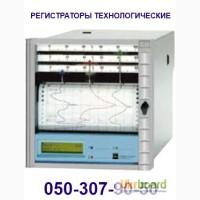 Продам регистраторы технологические regigraf, экограф, мемограф, альфалог
