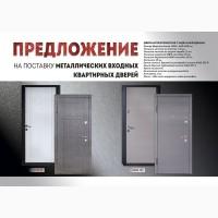 Двери металлические с МДФ накладками