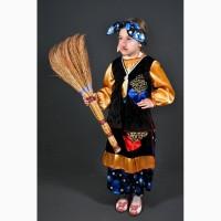 Карнавальный костюм Бабы Яги 5 лет -11 лет