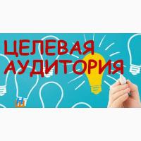 Рассылка объявлений, ручное размещение объявлений Украина