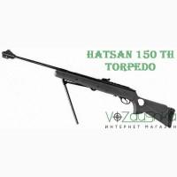Продам или обменяю пневматическую винтовку Hatsan Torpedo Magnum 150