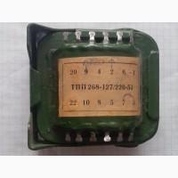 Трансформатор ТПП-268-220-50
