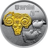 Баран Монета НБУ