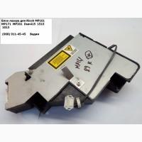 Блок лазерного диода для копиров и МФУ Ricoh Gestetner Aficio MP161 MP171 MP201 1515