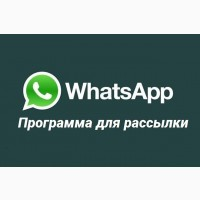 Bot telegram whatsapp