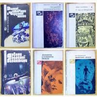 Серия - Приключений, Фантастики, на украинском (N055, 01_8)