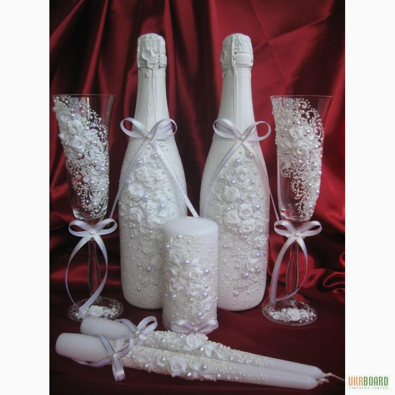 Красивый свадебный набор
