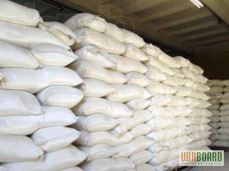 Объявления полтава продам сахар куплю сахар дать объявление в лесосибирске