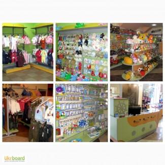 Розпродаж торгового обладнання б у (торгові меблі – стелажі та ... d99fc447cdeef