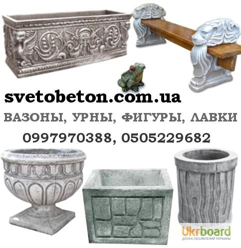 Клумбы из бетона где купить в бетон д500 характеристики