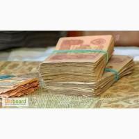 Куплю старые бумажные деньги