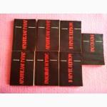 Александр Солженицын. Малое собрание сочинений в 7-ми томах (комплект)