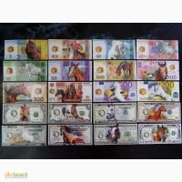 Коллеционные календарики.Банкноты (20шт) 2014г